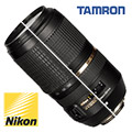 Nikkor 70-300mm f/4,5-5,6G AF-S VR vs. Tamron 70-300mm f/4-5,6 Di VC USD