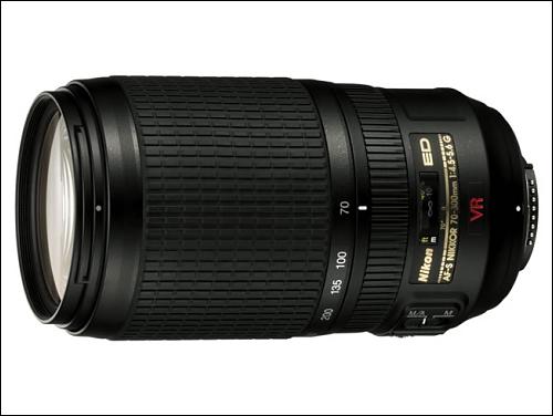 Nikkor 70-300mm/F4,5-5,6 G AF-S VR