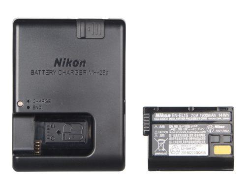 Nikon_D500_charger