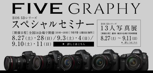 Five_Graphy